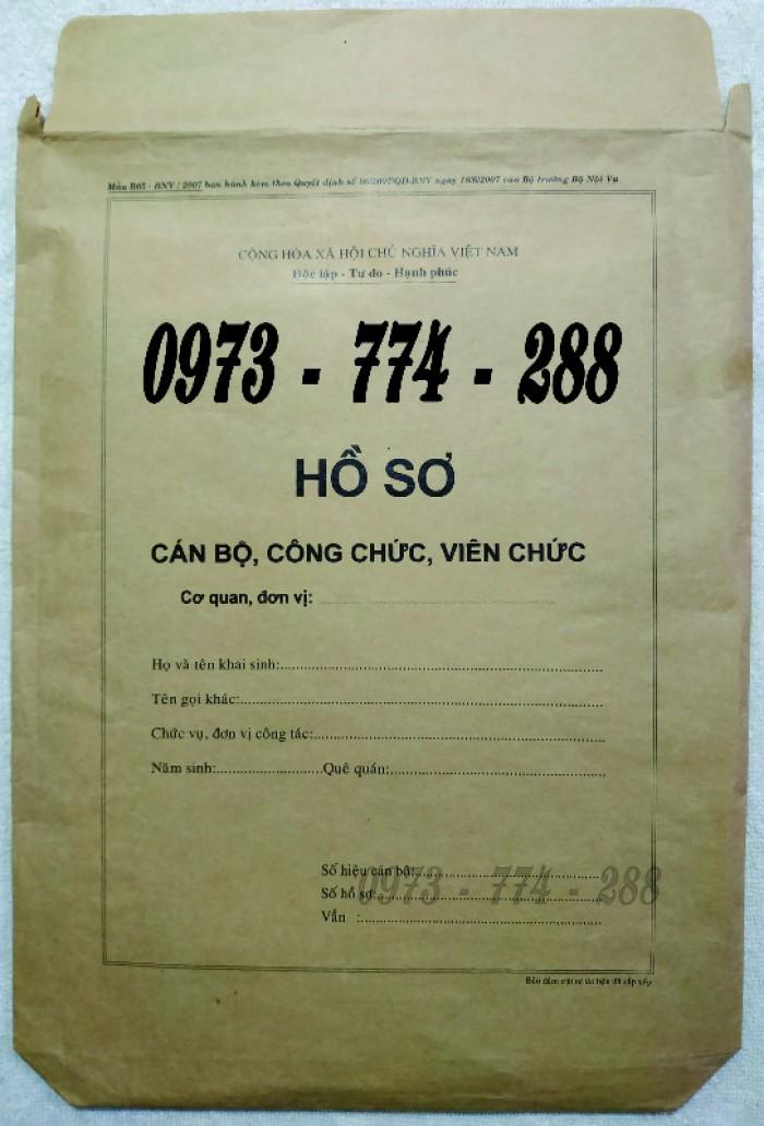 Bán vỏ hồ sơ cán bộ công chức viên chức21