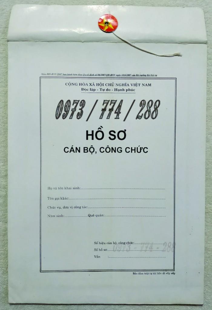 Bán vỏ hồ sơ cán bộ công chức viên chức27
