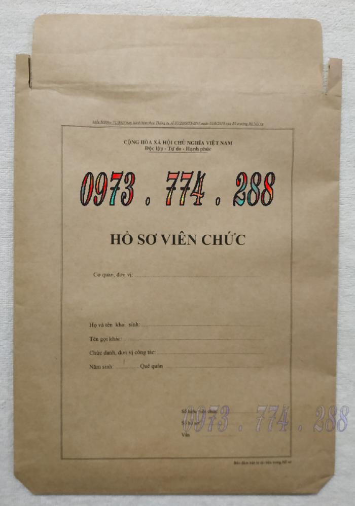 Bì hồ sơ viên chức theo Thông tư 07/2019/TT-BNV ngày 01/06/2019 của Bộ Nội vụ.0
