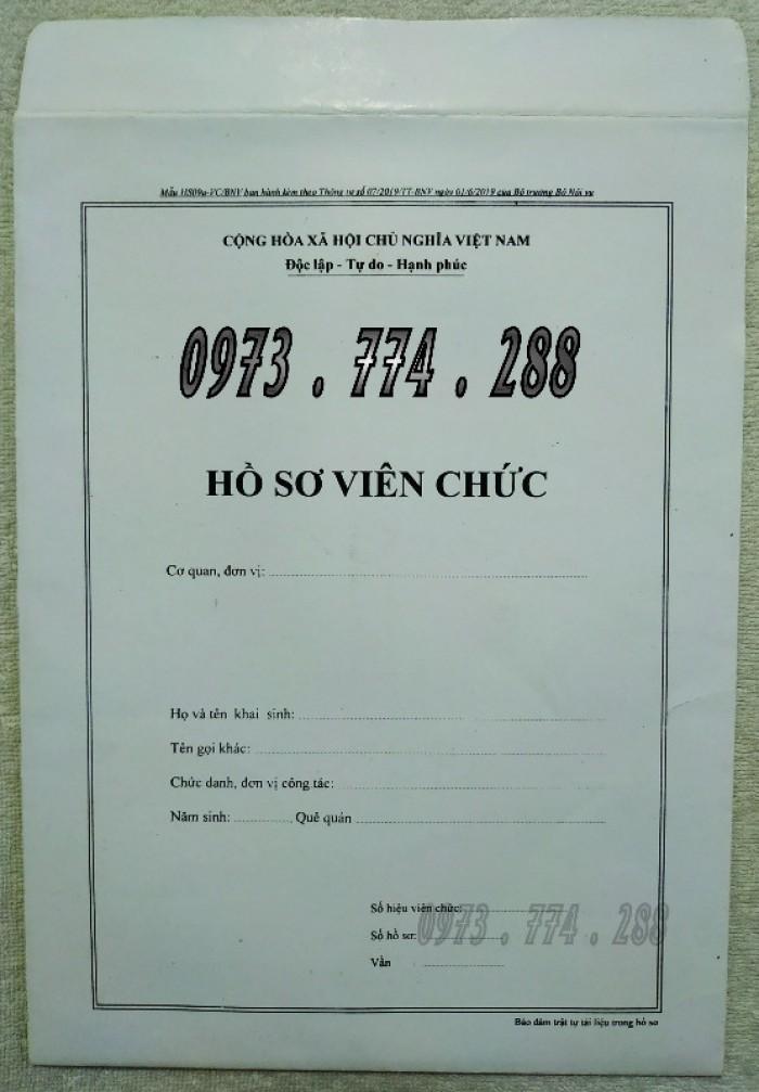 Bì hồ sơ viên chức theo Thông tư 07/2019/TT-BNV ngày 01/06/2019 của Bộ Nội vụ.2
