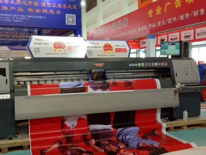 Nhà nhập khẩu chuyên phân phối Bán máy Taimes T8Q | Hotline: 0937 569 868 - Mr Quang4