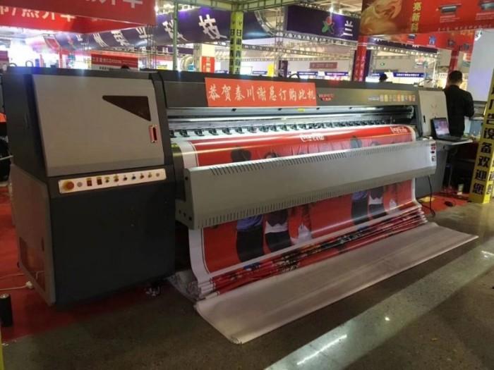 Bán máy in Taimes T8Q hỗ trợ in trên mọi kích thước, từ full size ngang 3m2 đến các khổ in 1m, 1m2, 1m4, 1m6, 1m8, 2m | Hotline: 0937 569 868 - Mr Quang5