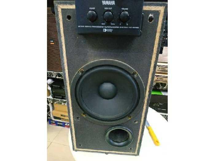 Sup nhật YAMAHA YST-W80 bass 202