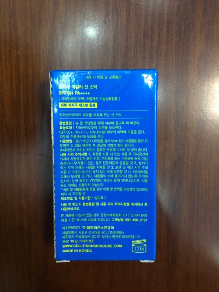 Thỏi lăn chống nắng Peaufinee Daily Sun Stick xách tay Hàn Quốc0