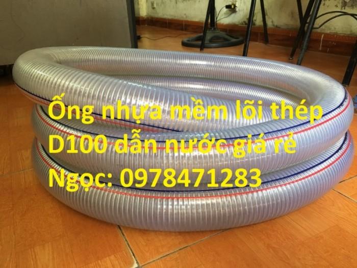 ống nhựa mềm lõi thép D50, D60, D64, D76 dẫn nước, thực phẩm1