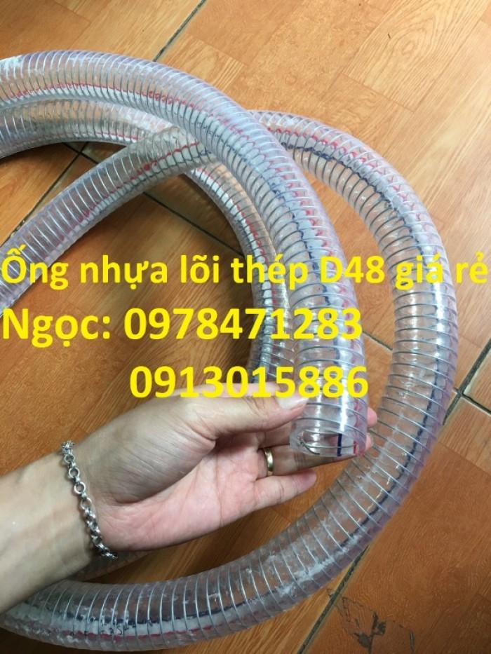 ống nhựa mềm lõi thép D50, D60, D64, D76 dẫn nước, thực phẩm5