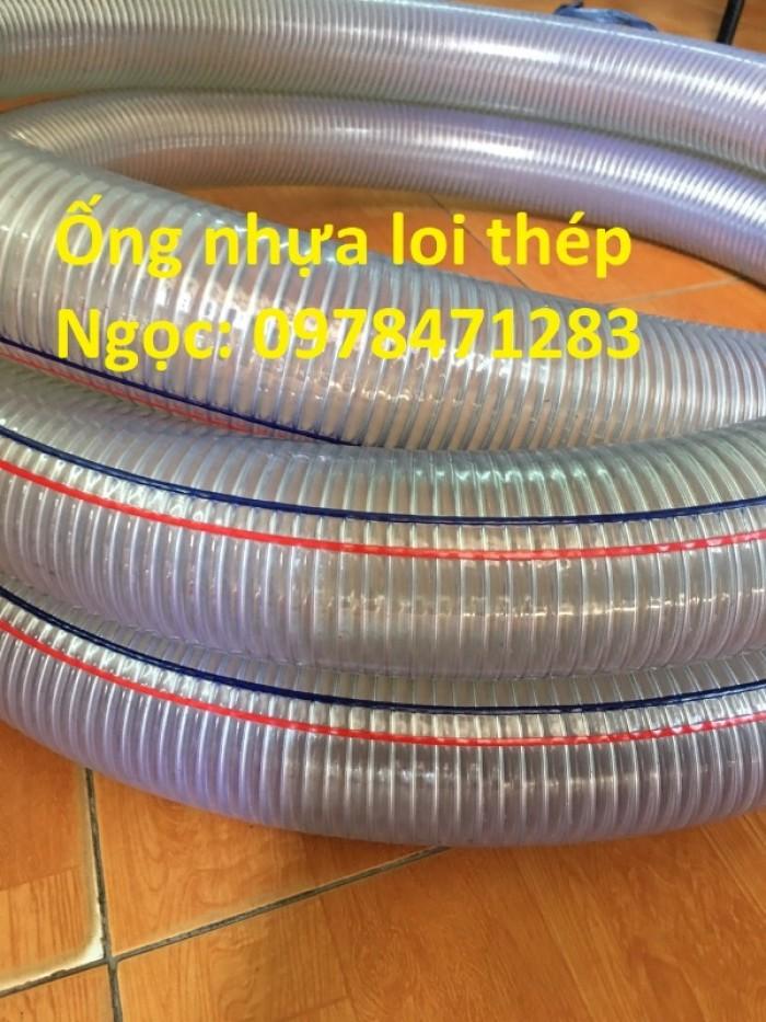 ống nhựa mềm lõi thép D50, D60, D64, D76 dẫn nước, thực phẩm3