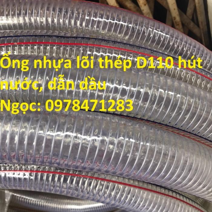 ống nhựa mềm lõi thép D50, D60, D64, D76 dẫn nước, thực phẩm2