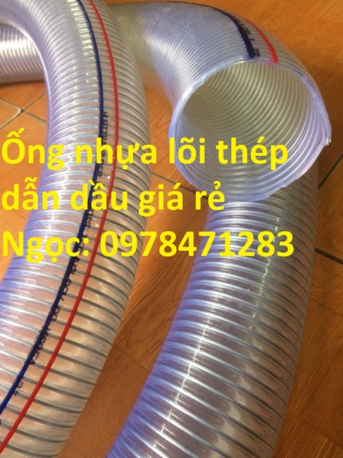 ống nhựa mềm lõi thép D50, D60, D64, D76 dẫn nước, thực phẩm8
