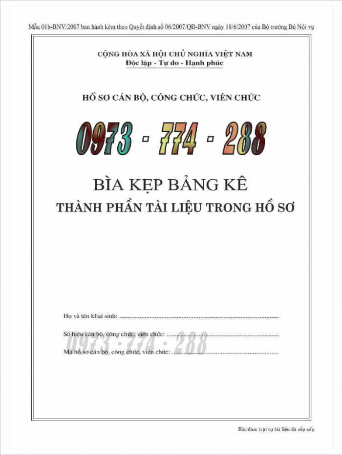 Bìa hồ sơ cán bộ, công chức, viên chức1