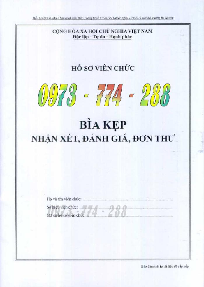 Bìa hồ sơ cán bộ, công chức, viên chức6