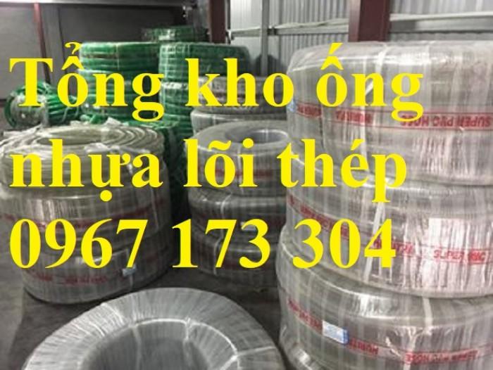 Ống nhựa lõi thép dẫn xăng dầu D150 giá rẻ3