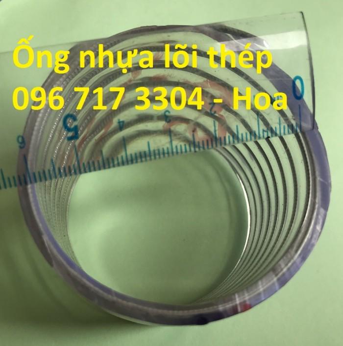 Ống nhựa lõi thép dẫn xăng dầu D150 giá rẻ6
