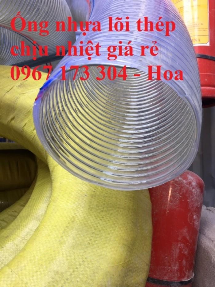 Ống nhựa lõi thép dẫn xăng dầu D150 giá rẻ7