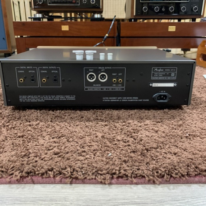 CD Accuphase DO-555