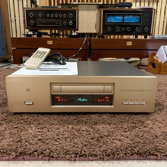 CD Accuphase DO-554