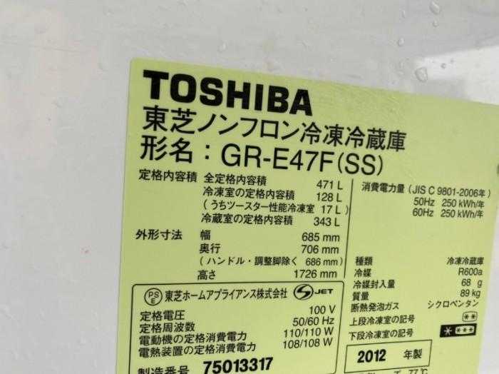 TỦ LẠNH NHẬT TOSHIBA GR-E47F (NU) date 2012 471L màu xám5