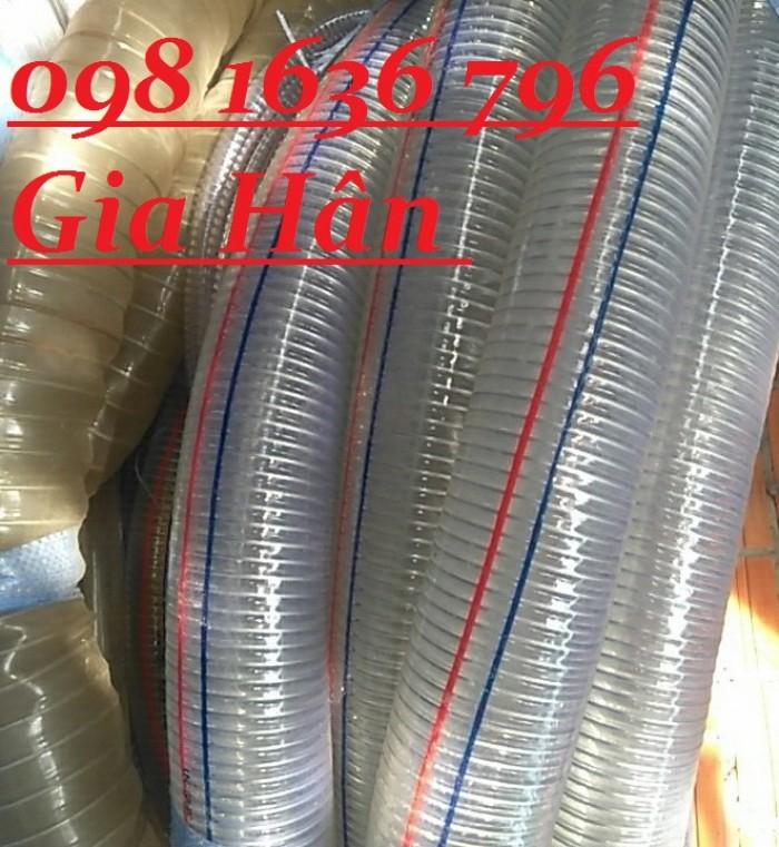 Ống nhựa PVC lõi thép phi 1506