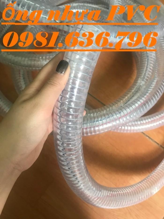 Ống nhựa PVC lõi thép phi 15011