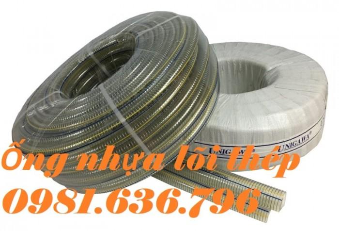 Ống nhựa PVC lõi thép phi 1504