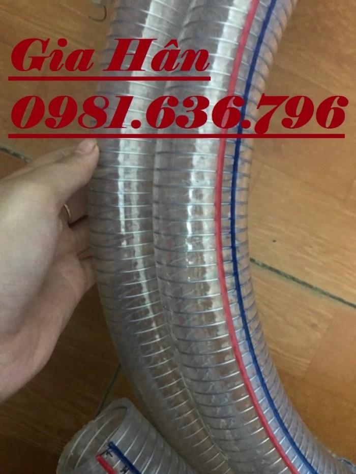Ống nhựa PVC lõi thép phi 15014