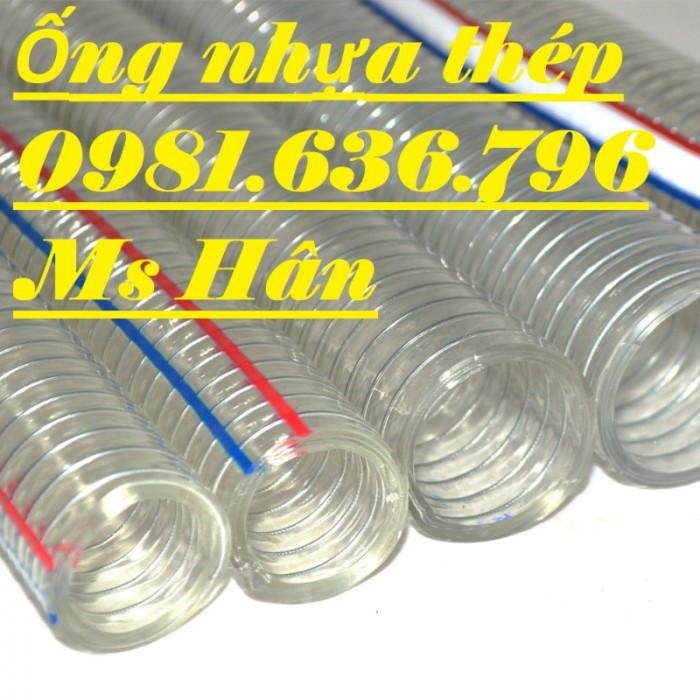 Ống nhựa PVC lõi thép phi 15010