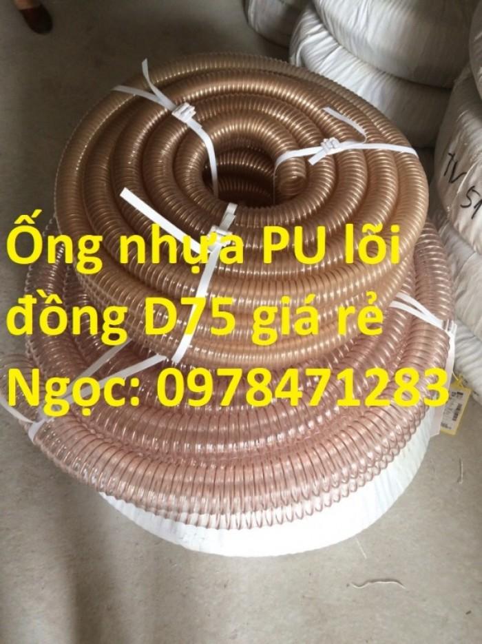 Nơi bán ống nhựa PU lõi thép mạ đồng phi 50, phi 60, phi 75, phi 100, phi 1108