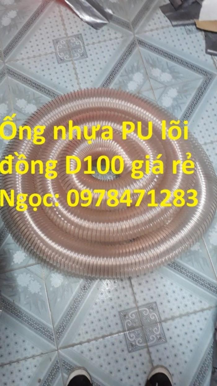 Nơi bán ống nhựa PU lõi thép mạ đồng phi 50, phi 60, phi 75, phi 100, phi 11011