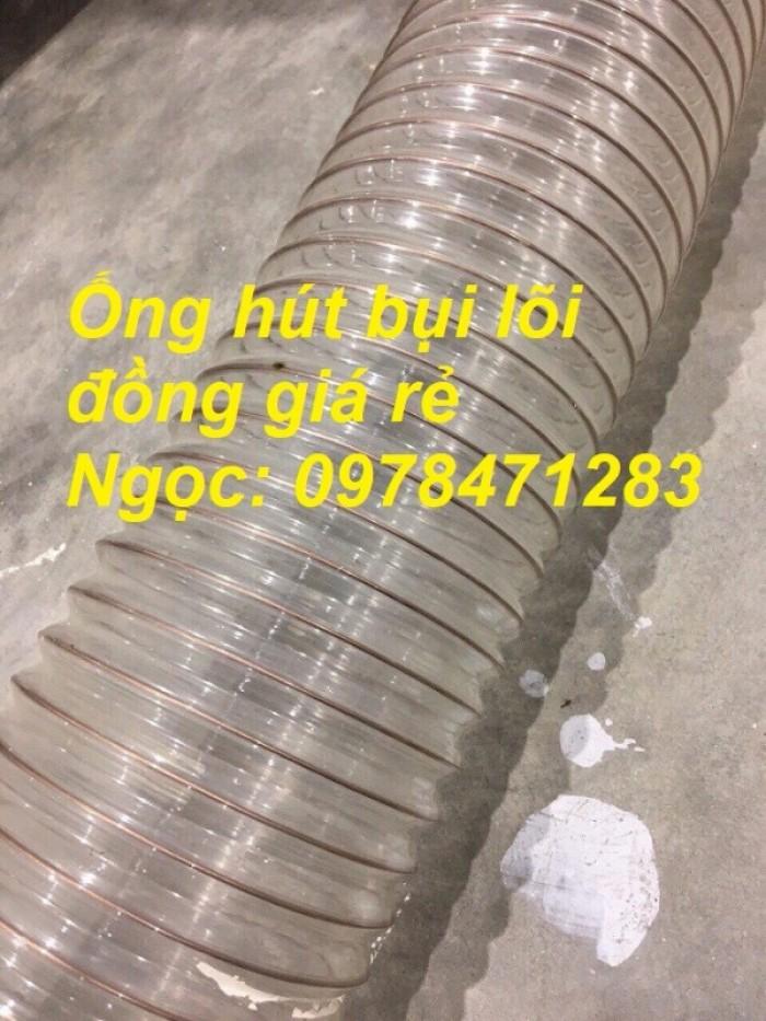 Nơi bán ống nhựa PU lõi thép mạ đồng phi 50, phi 60, phi 75, phi 100, phi 1107