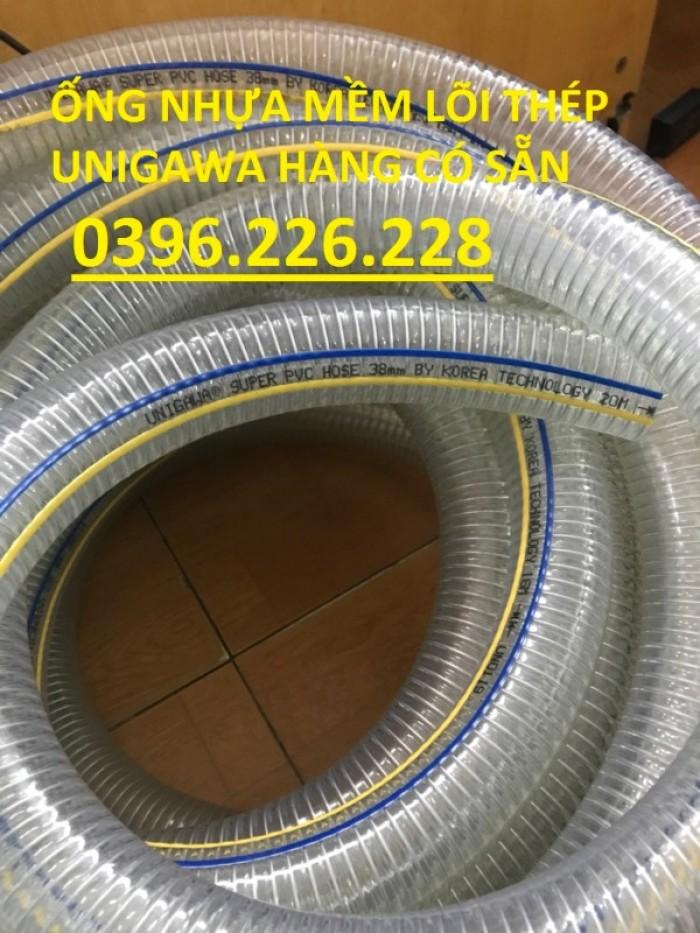 Ống nhựa mềm lõi thép UNIGAWA hàng hàn quốc chính hãng phi 273