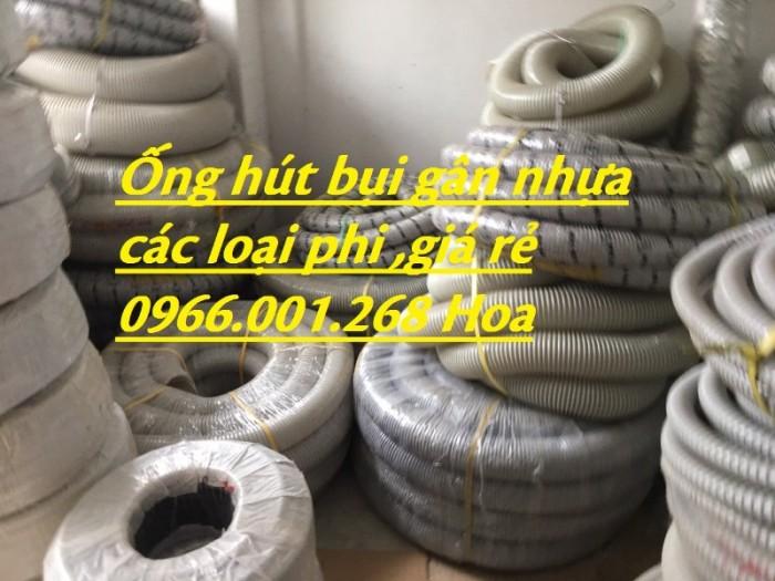 Ống gân nhựa xám, ống gân nhựa chuyên dùng hút bụi phi 100,phi 120,phi 1680