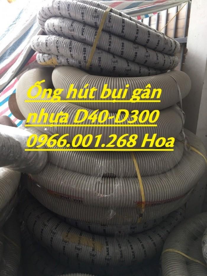 Ống gân nhựa xám, ống gân nhựa chuyên dùng hút bụi phi 100,phi 120,phi 1689