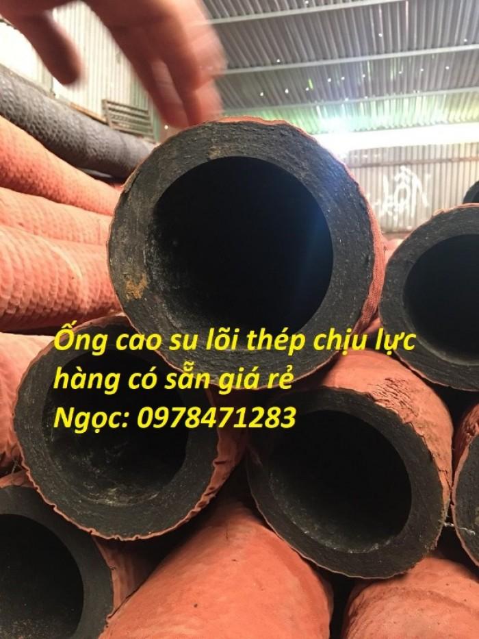 Nơi bán ống cao su lõi thép hút nước, hút cát, hút bùn giá rẻ6