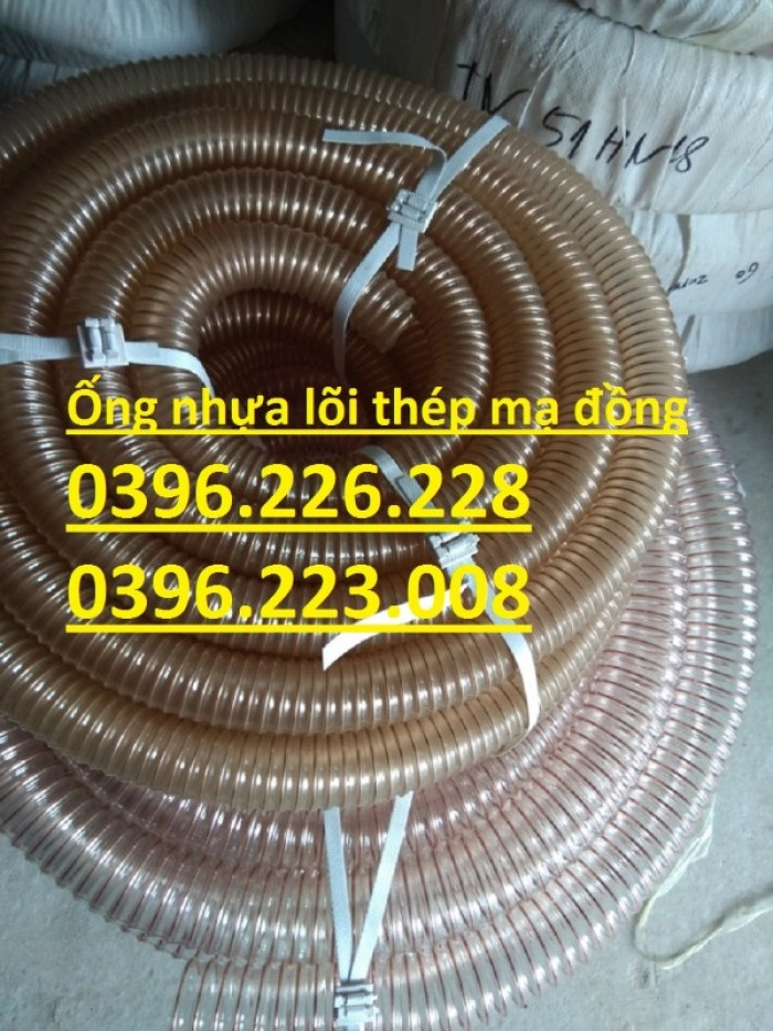 Giá rẻ toàn quốc ống PU lõi thép mạ đồng đường kính trong D125 hàng có sẵn2