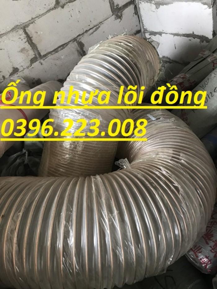 Giá rẻ toàn quốc ống PU lõi thép mạ đồng đường kính trong D125 hàng có sẵn5