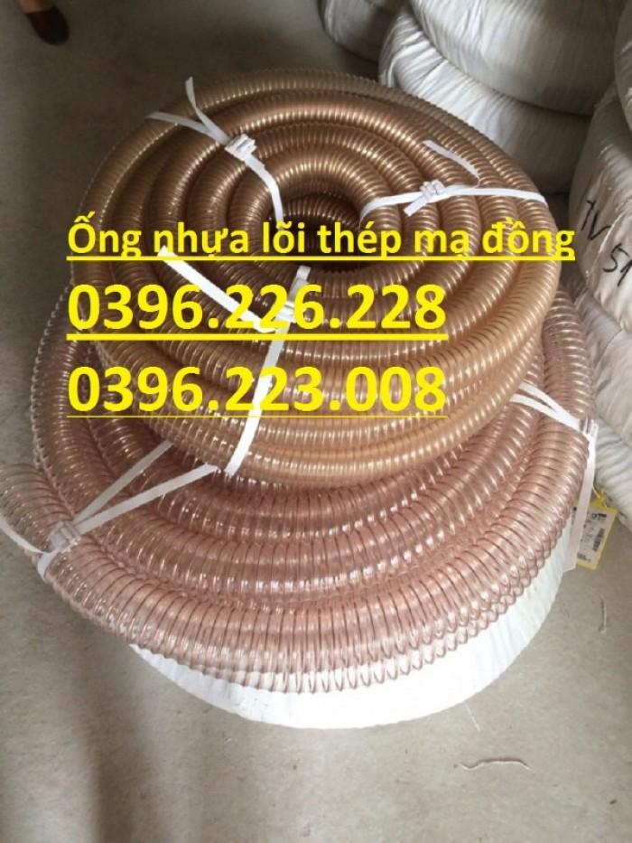 Giá rẻ toàn quốc ống PU lõi thép mạ đồng đường kính trong D125 hàng có sẵn7