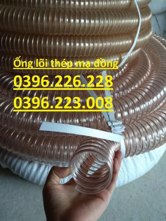 Giá rẻ toàn quốc ống PU lõi thép mạ đồng đường kính trong D125 hàng có sẵn8