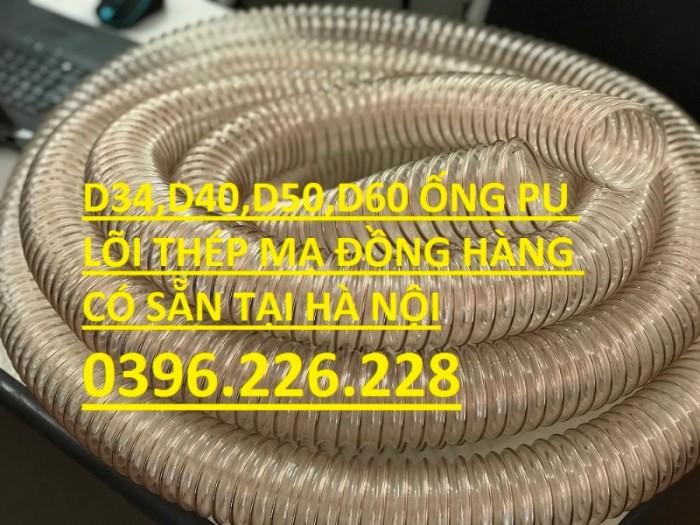 Giá rẻ toàn quốc ống PU lõi thép mạ đồng đường kính trong D125 hàng có sẵn9