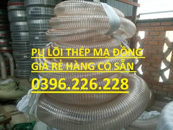Giá rẻ toàn quốc ống PU lõi thép mạ đồng đường kính trong D125 hàng có sẵn10