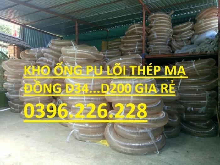Giá rẻ toàn quốc ống PU lõi thép mạ đồng đường kính trong D125 hàng có sẵn11