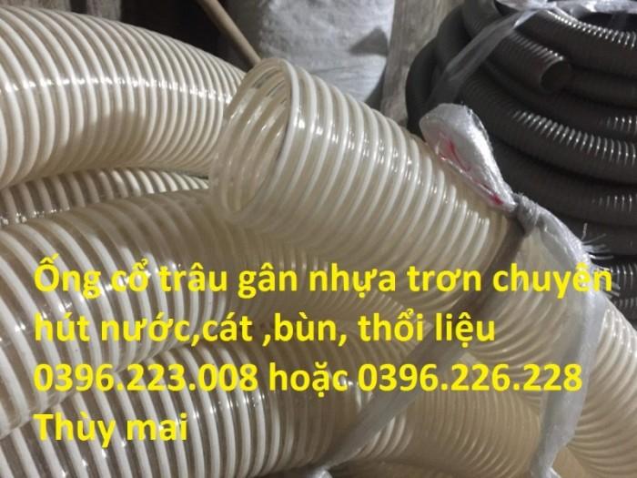 Siêu phẩm ống cổ trâu gân nhựa đường kính trong D80 hàng chất lượng cao1