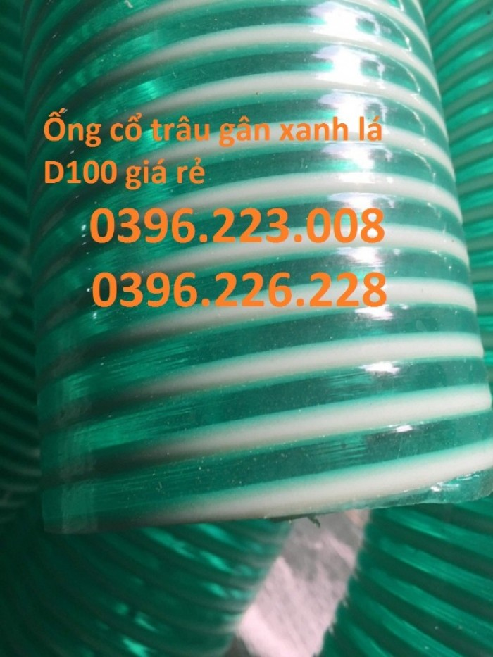 Siêu phẩm ống cổ trâu gân nhựa đường kính trong D80 hàng chất lượng cao7