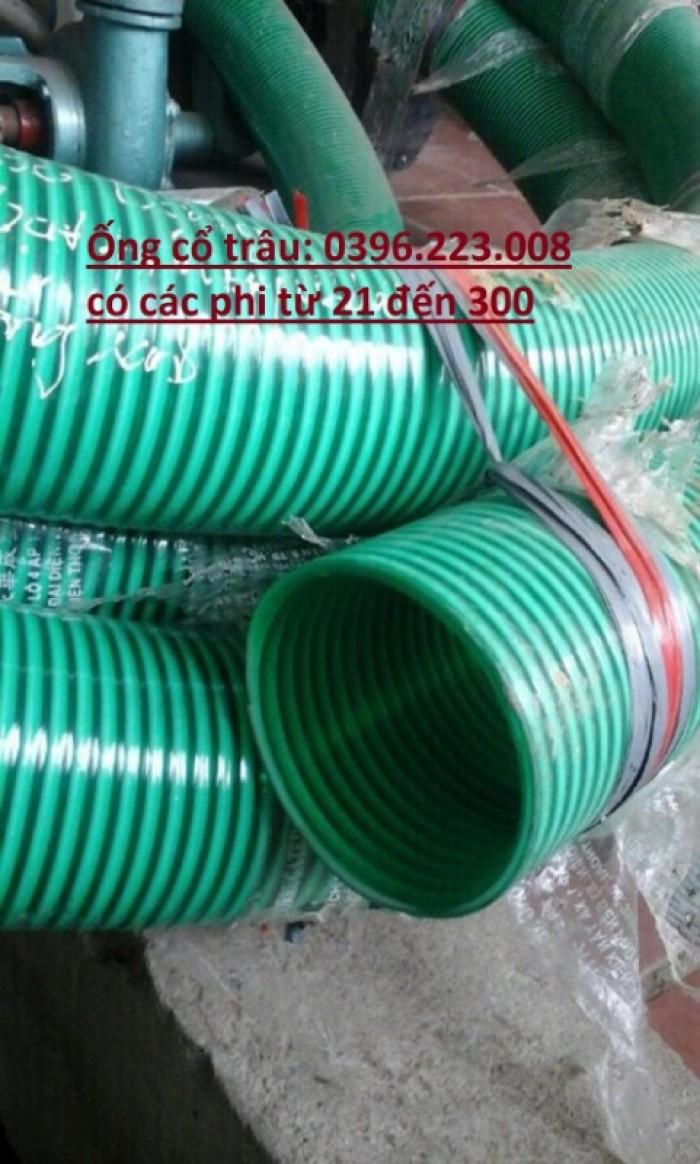 Siêu phẩm ống cổ trâu gân nhựa đường kính trong D80 hàng chất lượng cao8