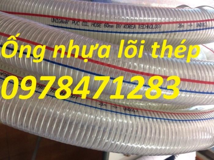Cung cấp ống nhựa lõi thép chất lượng cao giá tốt nhất toàn quốc.6
