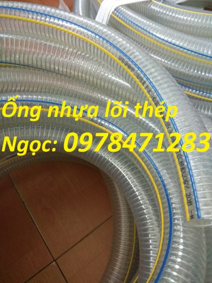Cung cấp ống nhựa lõi thép chất lượng cao giá tốt nhất toàn quốc.10