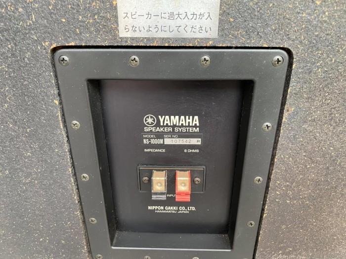 LOA YAMAHA NS-1000M MONITOR4