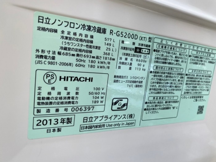 Tủ lạnh HITACHI R-G5200D 6 cánh, mặt gương màu NÂU ĐỎ, 517L, Date 20137