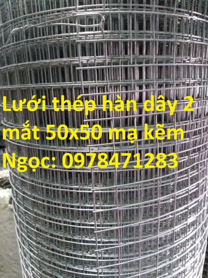 Cung cấp lưới thép hàn, làm đơn đặt hàng theo yêu cầu6
