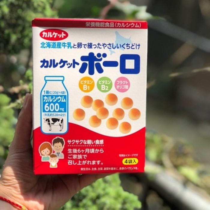 Bánh Men Bi Vị Sữa Ăn Dặm Calket Boro Nội Địa Nhật - MSN1814520
