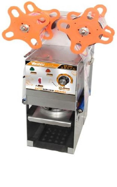 Máy dán miệng ly trà sữa, máy dán cốc nhựa0